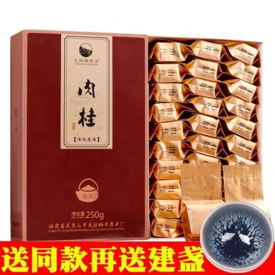 买1送1共500g肉桂武夷岩茶大红袍茶叶浓香型桂皮花香礼盒装乌龙茶