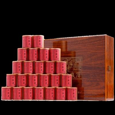 小罐装茶 大师之作 金骏眉 红茶茶叶 特级金骏眉礼盒装武夷金骏眉