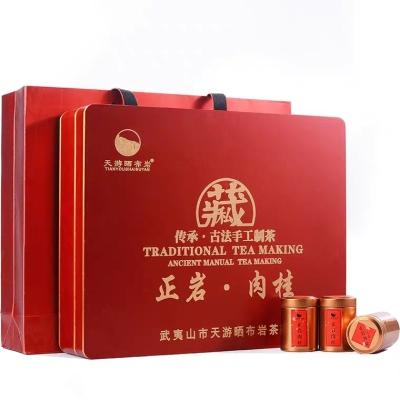 大红袍茶叶特级正岩肉桂 武夷山岩茶小罐装茶大师之作礼盒装250g