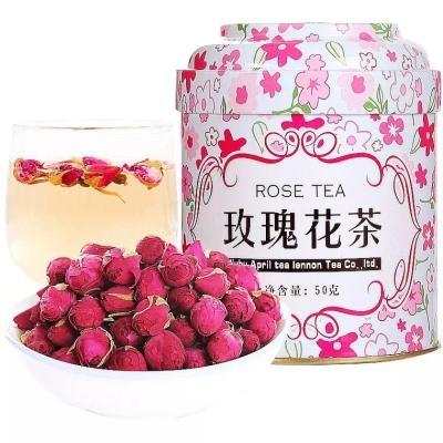 【拍下26.9元】四月茶侬花草茶粉玫瑰玫瑰花茶玫瑰花蕾花茶叶