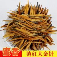 云南凤庆红茶,香气饱满,500克礼盒装