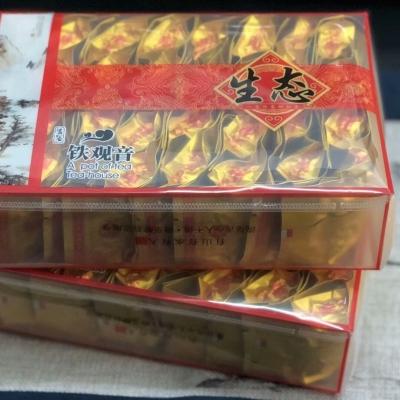 2019新茶铁观音两盒一斤装68元