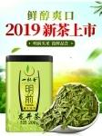 2019新茶龙井茶明前春茶200克礼盒装一杯香茶叶绿茶正宗龙井散装