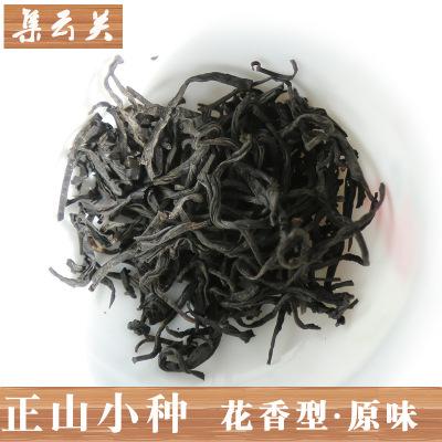 武夷红茶 散装2019新款花香型水甘甜 红茶 正山小种500克