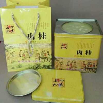2019新茶武夷山大红袍茶叶礼盒装罐斤一装四大名枞肉桂茶散装
