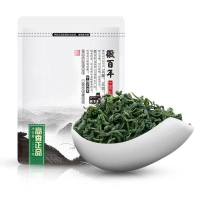 高山绿茶2019新茶浓香型绿茶春茶高山云雾日照充足散装茶叶共2斤