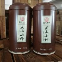 红茶正山小种礼盒装500克浓香型小种红茶礼盒罐装 送礼福利茶 顺丰包邮