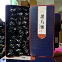 油切黑乌龙茶 炭焙铁观音熟茶 浓香型铁观音礼盒装茶叶500克 重火烘焙