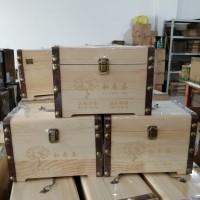正山小种红茶礼盒装500克 小种红茶小泡袋盒装木箱礼盒装福利茶顺丰包邮