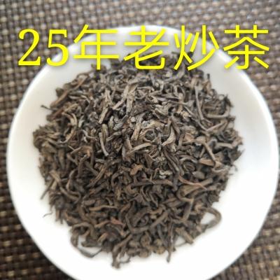 揭阳陈年老炒茶25年老茶揭阳特产久藏老炒茶老茶茶心坪上炒茶浓香型