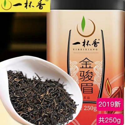 2019新茶福建武夷山金骏眉红茶250g礼盒一级浓香茶罐装散装