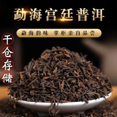 陈年普洱茶宫廷散料,特价批发500克每袋