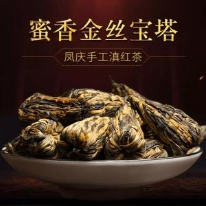 2019年云南春茶 滇红茶特级浓香型凤庆红茶茶叶 手工宝塔250克精装