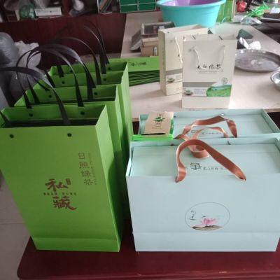 日照绿茶 高端礼盒装