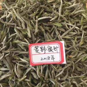 专营正宗福鼎白茶,原产地批发零售,白毫银针,白牡丹,贡眉寿眉,茶饼散茶
