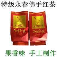 老茶农自家生产的上等优质红茶,500g无公害有机茶,口感好,甜度高。