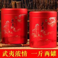 武夷山正山小种红茶特级 正山小种散装红茶蜜香型250g浓香型新茶