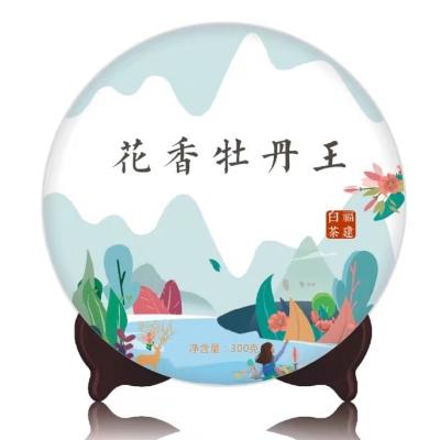 福鼎白茶2020明前首采春茶新茶牡丹王茶饼300g高山原料荒野白牡丹