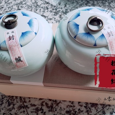 红茶养胃养颜桂花红青花瓷茶罐礼盒