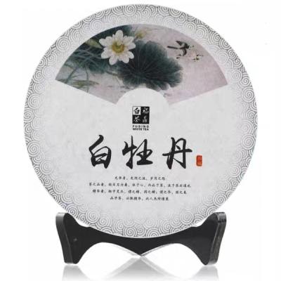 福鼎白茶2010年老白茶福鼎高山老牡丹饼350克5饼药香浓郁荒野茶