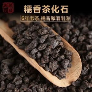 高品质 糯香茶化石,碎银子,糯香醇厚,汤色红润甜,正宗古树熟茶
