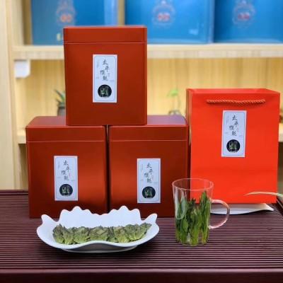 双支太平猴魁新茶到货这是一款春茶花香双支猴魁香气张扬口感如此清爽甘甜