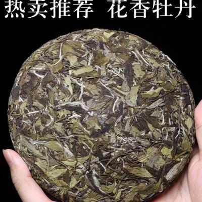 2020年福鼎花香牡丹饼100g小饼