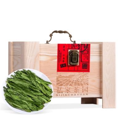 【国礼好茶太平猴魁】500g太平猴魁绿茶冲泡后汤色明亮,香气幽然持久!