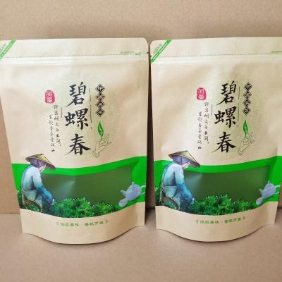 碧螺春绿茶2021新茶茶叶明前特级春茶散装嫩芽浓香型一斤2袋装