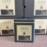凤凰单丛【 高山鸭屎香 】奶香味显,条索紧凑回甘力强,有茶中香水的美称