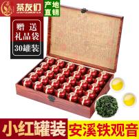 新秋茶铁观音安溪乌龙茶叶厂家 浓香型500g 直销散装批发礼盒装