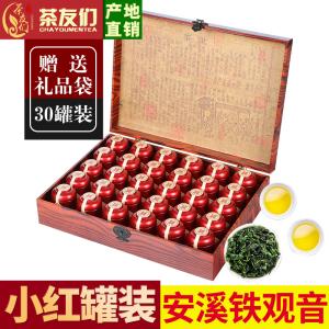 新春茶铁观音安溪乌龙茶叶厂家 浓香型500g 直销散装批发礼盒装