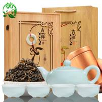统祥茶叶 金骏眉红茶 武夷茶叶礼盒装200g(送整套茶具)
