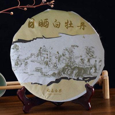 2019白牡丹饼350克,日晒白牡丹,毫香清香茶气足。(买7饼送一饼)