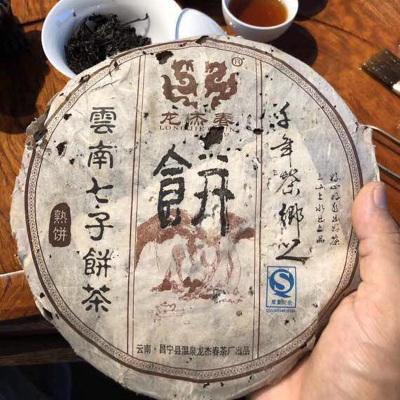 2007年云南七子饼老熟茶龙杰春茶厂普洱茶老熟茶茶叶