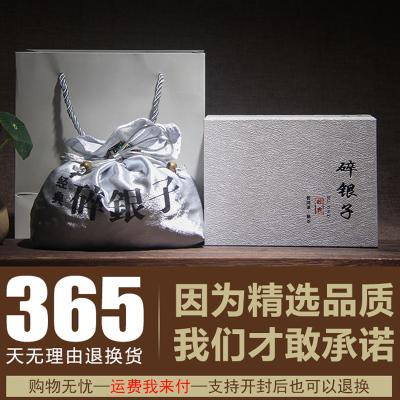 云南普洱茶熟茶散茶糯米香茶化石特级碎银子老茶头礼盒装500g