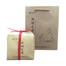 绿茶西湖龙井新品250g龙井散装茶叶绿茶2017杭州特产雨前一级批发