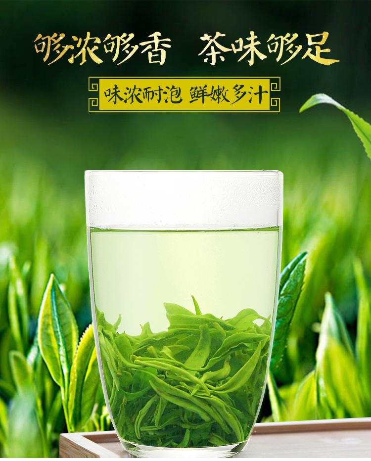 生态绿茶3-1_10