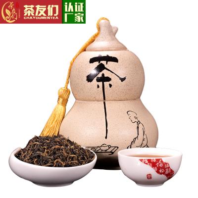 金骏眉红茶陶瓷葫芦罐装武夷山散装茶叶蜜香金骏眉礼盒装120克