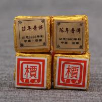 2003年檟字熟茶小金砖普洱迷你小沱茶 500g