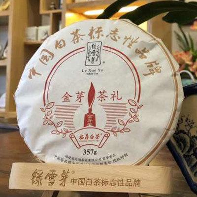 金芽礼茶 357g/饼 6饼/提 4提/件 2015年牡丹/寿眉