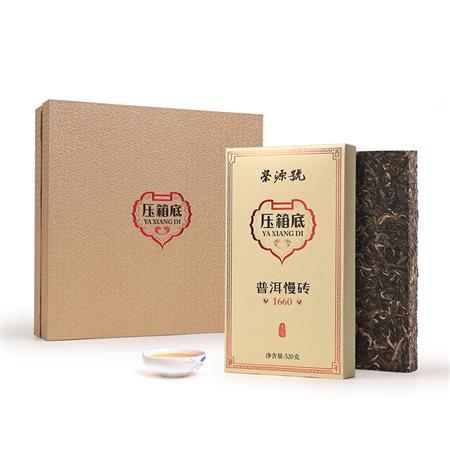 压箱底 普洱茶 生茶 砖茶 慢砖1660 春节送礼 礼盒装茶叶 520g/盒