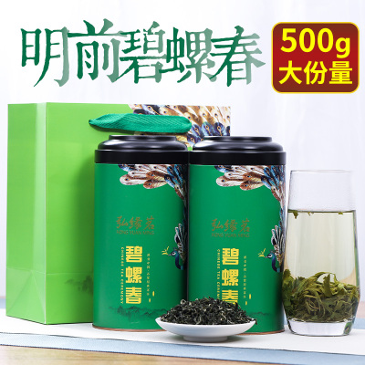 标友碧螺春绿茶正宗2021年新茶明前春茶浓香型茶叶散装罐装500g