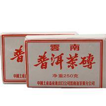 中茶2000年宫廷细牙茶砖880/片