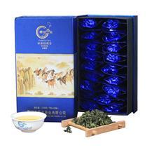 安溪铁观音清香型 买一盒送一盒 共250g 圆古茶业高档新茶YG528