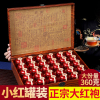 一级肉桂大红袍茶叶浓香型乌龙茶新茶正宗武夷岩茶高档礼盒装360g