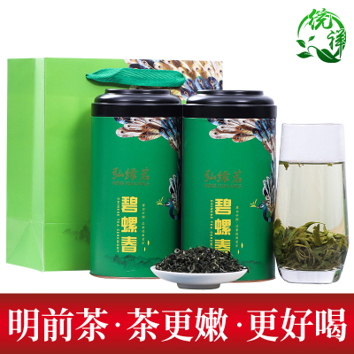 统祥碧螺春绿茶浓香一级正宗2021年明前新春茶叶罐装礼盒装500g