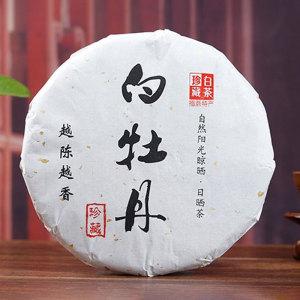 正宗福鼎白茶 2018年头春特级高山纯日晒花香 白牡丹王新茶饼300g
