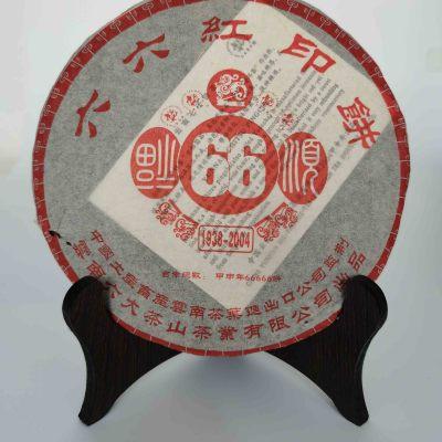 2004年六大茶山66红印  普洱茶生茶  昆明干仓存放