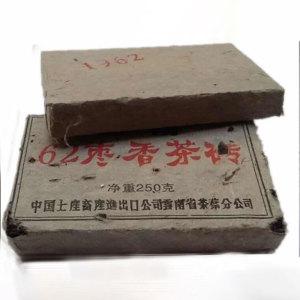 2003年云南普洱茶砖普洱熟茶250克